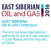 "VYGON Consulting Senior analyst Maria Belova gave a presentation at the II International Conference ""Oil and Gas of Eastern Siberia 2016"""