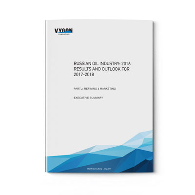 Russian Oil Industry: 2016 Results and Outlook for 2017-2018 (Part 2)