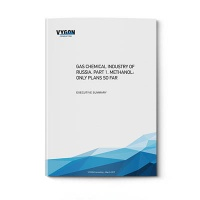 The competitive advantages of Russian methanol industry – analyzed in the new research by VYGON Consulting