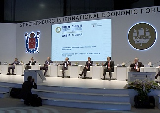"Grigory Vygon participated in the session ""Alternative Energies – Is the Golden Era of Hydrocarbons a Thing of the Past?"" at the 20-th SPIEF'16"